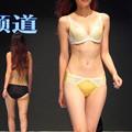 Photos: 南京の下着モデルさん 今日の大陸小姐 9-24 (3)