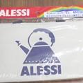 Photos: ALESSI