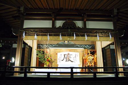 2012年01月01日_DSC_0857杵築神社舞台