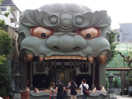 難波八坂神社P5310902