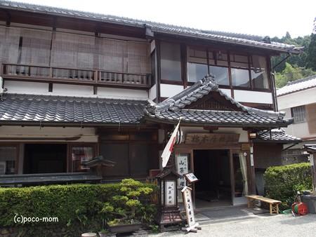 室生寺 橋本旅館 P9210014
