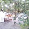 写真: 平成23年宮崎神宮「古神符焼納祭」2