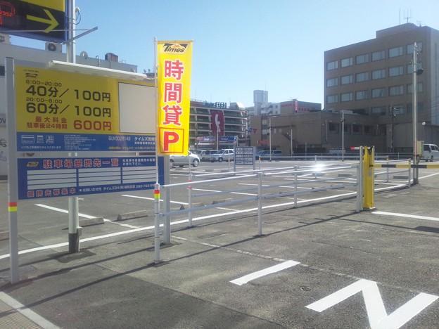 旧宮崎交通バスセンターは・・・