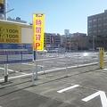 Photos: 旧宮崎交通バスセンターは・・・