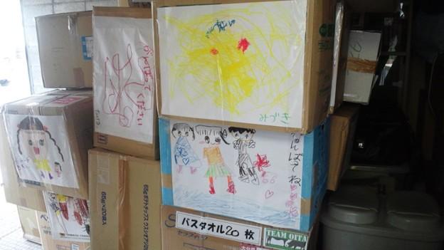 写真: 「がんばろう東北関東!がんばろう日本」3