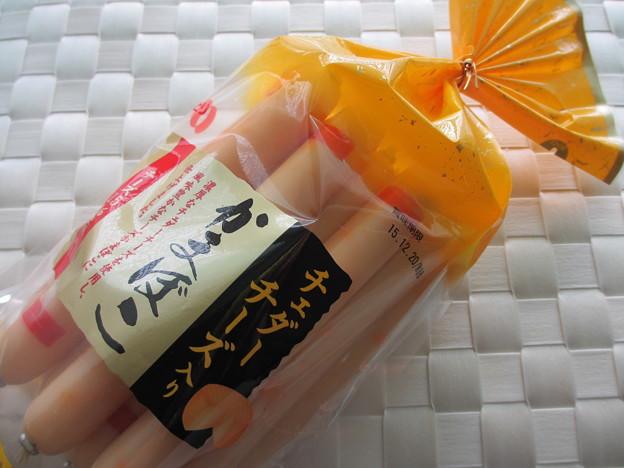 コストコ チーズかまぼこ
