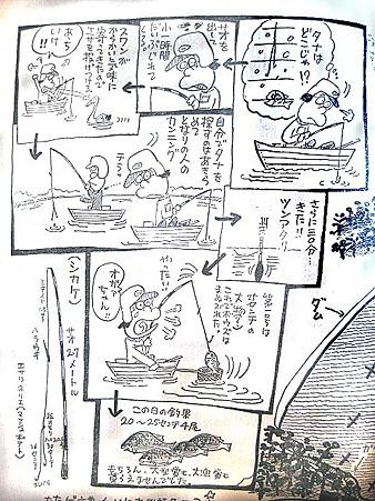 宮沢湖のヘラブナ釣り