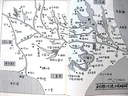 利根川流域略図