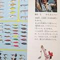 Photos: わちさんぺい プロフィール