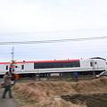 Photos: 亀崎踏切 N'EX