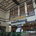 小樽駅 改札