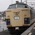 Photos: 583系ひたち号(後追い)