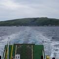 写真: さよなら北の島