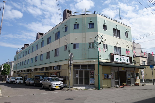 Photos: 小樽中央市場