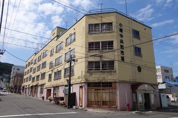 Photos: 小樽中央卸市場