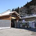 大糸線 南小谷駅
