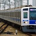 6000系6111F(1720レ)快速急行MM06元町・中華街