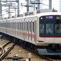 東急5050系4108F(1712レ)快速急行SI01池袋