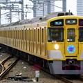 Photos: 9000系9102F(3120レ)快速SI01池袋