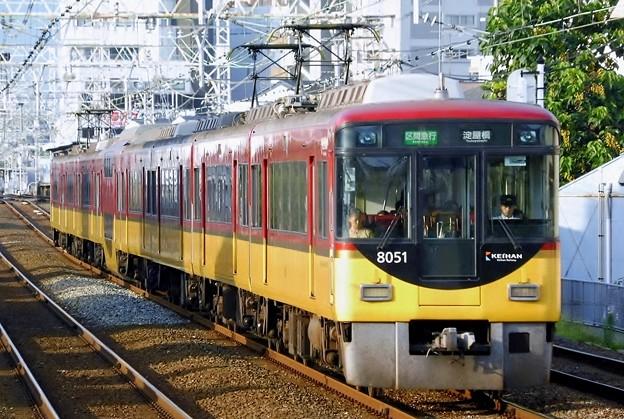 8000系8001F(P1705A)区間急行KH01淀屋橋
