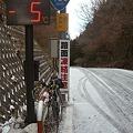120211 大阪府境の未走破峠、淀川以南はあと5個? [鍋谷峠-雄ノ山峠]