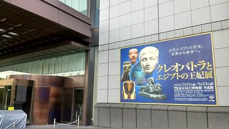 20150814東京散策 (34)