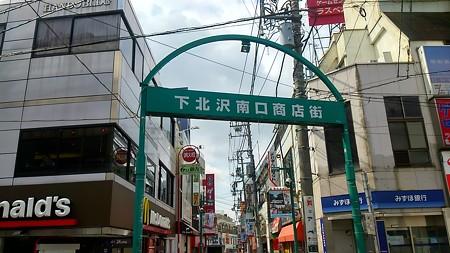 20150815東京散策 (2)