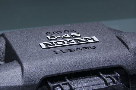 スバル BRZ エンジンヘッドカバー