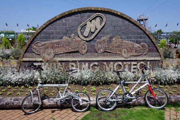 写真: 自転車でモテギ