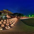 法多山 万灯祭 360度パノラマ写真(1) HDR