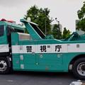 Photos: 警視庁災害用レッカー車