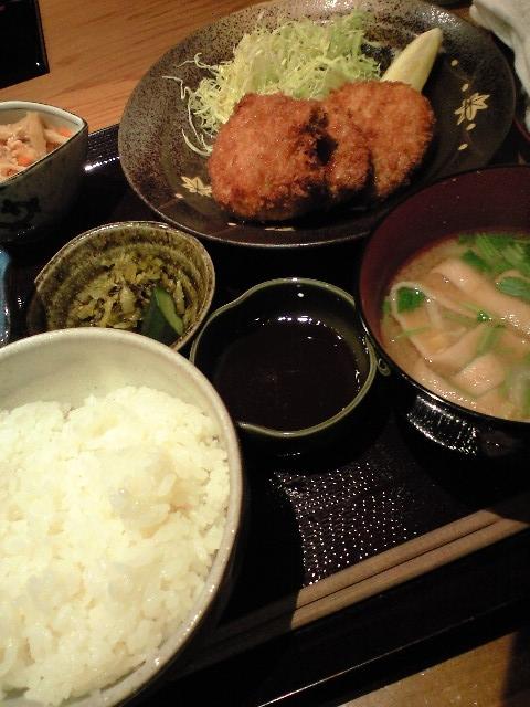 新宿の日替わり定食