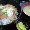 Photos: 府中のカツ丼