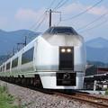 Photos: 651系K105編成 9741M 集約臨時列車 (8)