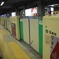 写真: 札幌市営地下鉄南北線 大通駅 ホームドア
