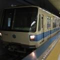 写真: 札幌市営地下鉄東豊線7000形第15編成