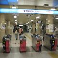 札幌市営地下鉄東豊線 さっぽろ駅 改札口