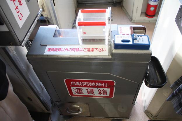 キハ150系の運賃箱