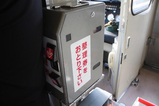 キハ150系の整理券発行機