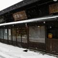 写真: 05.高山の古い町並み(2)