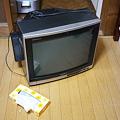 Photos: テレビ壊れました