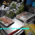 写真: ヒメマスと新潟から送ってくれた枝豆など