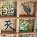 Photos: 安岐 山神社