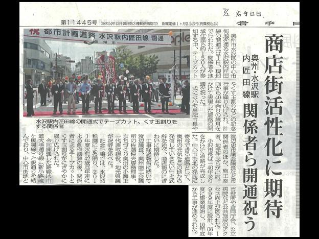 20_newspaper3