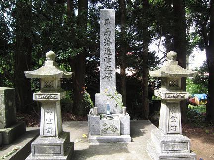 斗南藩追悼の碑