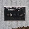 Photos: 北本連系 01