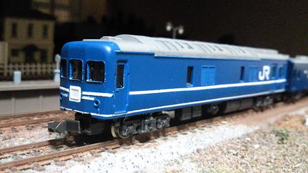 NEC_0675