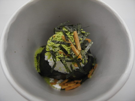 永谷園 カップおにぎり茶づけ お茶づけ海苔