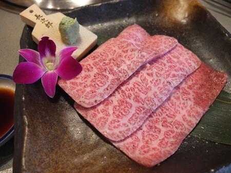 焼肉レストラン 慶州 和牛特選ザブトン¥2700