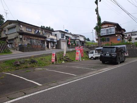 金井旅館 塩の道食堂 駐車場